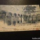 Postales: POBLET TARRAGONA CLAUSTRO DE SAN ESTEBAN. Lote 166015410