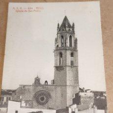 Postales: A.T.V. - 434 / REUS / IGLESIA DE SAN PEDRO / SIN CIRCULAR NI ESCRIBIR. / DE LUJO.. Lote 166389826