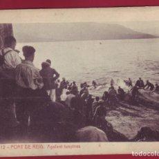 Postales: PORT DE REIG - AGAFANT TONYINES - CIRCULADA - THOMAS. Lote 166405838