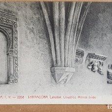 Postales: A.T.V. - 2208 / TARRAGONA / CATEDRAL - MIRHAB ÁRABE / SIN CIRCULAR NI ESCRIBIR / LUJO.. Lote 166444030
