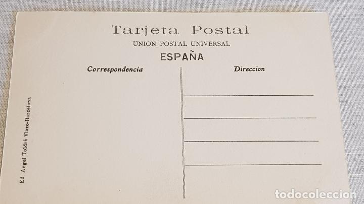 Postales: A.T.V. - 403 / TARRAGONA / PASEO DE PI Y MARGALL / SIN CIRCULAR NI ESCRIBIR / DE LUJO. - Foto 2 - 166546330