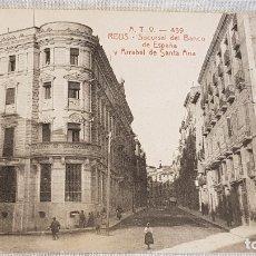 Postales: A.T.V. - 439 / REUS / SUCURSAL BANCO DE ESPAÑA / SIN CIRCULAR NI ESCRIBIR / DE LUJO.. Lote 166550746