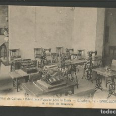 Postales: BARCELONA-INSTITUT CULTURA I BIBLIOTECA POPULAR PER LA DONA-ED·ANDRES FABERT-VER REVERSO-(59.904). Lote 166825310