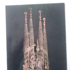 Postales: BARCELONA:TEMPLO DE LA SAGRADA FAMILIA.ED.GARRABELLA. SIN CIRCULAR.. Lote 167030565