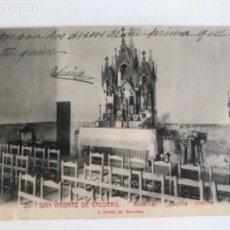 Postales: POSTAL DE SANT VICENTS DE CALDERS EL VENDRELL- BELLAMAR CAPILLA. ROISIN. . Lote 168018664