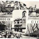 Postales: RECUERDO DE OLOT GIRONA *** PARQUE DE BLAY IGLESIA PARROQUIAL FUENTE MOIXINA FUENTE SAN ROQUE. Lote 168375732