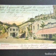 Postales: POSTAL BARCELONA. ESTACIÓN DEL FUNICULAR TIBIDABO. PRIMERA EDICIÓN.. Lote 169179204