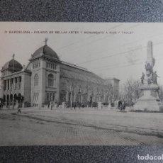 Postales: CATALUÑA PALACIO DE BELLAS ARTES POSTAL ANTIGUA PUBLICITARIA JUAN BERTRAND. Lote 169502100