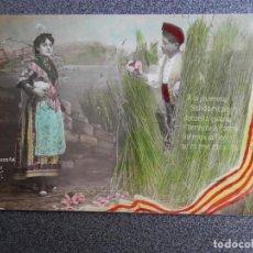 Postales: POSTAL CATALANISTA ANTIGUA. Lote 169502172
