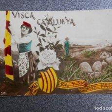 Postales: POSTAL CATALANISTA ANTIGUA VISCA CATALUNYA. Lote 169502184