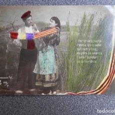 Postales: POSTAL CATALANISTA AÑO 1907. Lote 169502188