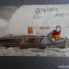 Postales: POSTAL CATALANISTA CATALUNYA MARÍTIMA ANTIGUA. Lote 169502192