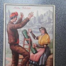 Postales: POSTAL CATALANISTA ENCAJERA BOLILLOS AÑO 1947. Lote 169502196