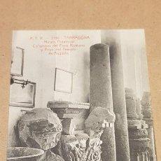 Postales: A.T.V. - 2190 / TARRAGONA / MUSEO PROVINCIAL - COLUMNAS / SIN CIRCULAR NI ESCRIBIR / DE LUJO.. Lote 169601320