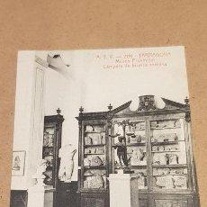 Postales: A.T.V. - 2191 / TARRAGONA / MUSEO PROVINCIAL - LÁMPARA DE BRONCE / SIN CIRCULAR / DE LUJO.. Lote 169601512