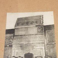 Postales: A.T.V. - 2187 / TARRAGONA / MUSEO PROVINCIAL - PANTEÓN / SIN CIRCULAR / DE LUJO.. Lote 169602416