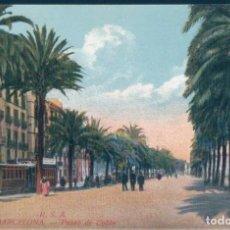 Postales: POSTAL R S A 71 BARCELONA - PASEO DE COLON - ROVIRA. Lote 169883160