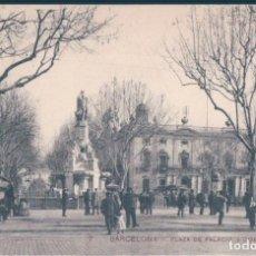 Postales: POSTAL BARCELONA PLAZA DE PALACIO Y GOBIERNO CIVIL - SAMSOT Y MISSE. Lote 169885968