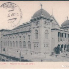 Postales: POSTAL BARCELONA - PALACIO DE BELLAS ARTES - SAMSOT Y MISSE - CIRCULADA SIN SELLO. Lote 169886764