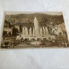 Postales: POSTAL DE BARCELONA . Lote 169897372