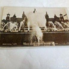 Postales: POSTAL DE BARCELONA . Lote 169897460