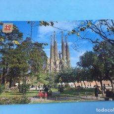 Postales: POSTAL DE TEMPLO DE LA SAGRADA FAMILIA (BARCELONA) - CURSADA 1974. Lote 170421756