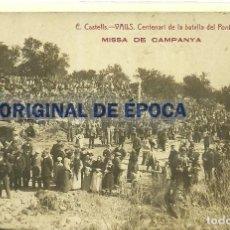 Postales: (PS-61029)POSTAL FOTOGRAFICA DE VALLS-CENTENARI DE LA BATALLADEL PONT DE GOY.E.CASTELLS. Lote 170849185