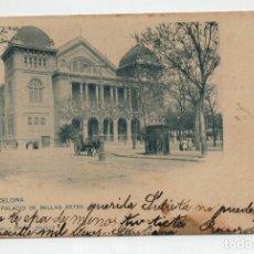 Postales: TARJETA POSTAL. BARCELONA. PALACIO DE BELLAS ARTES. HAUSER MENET. Lote 170954432