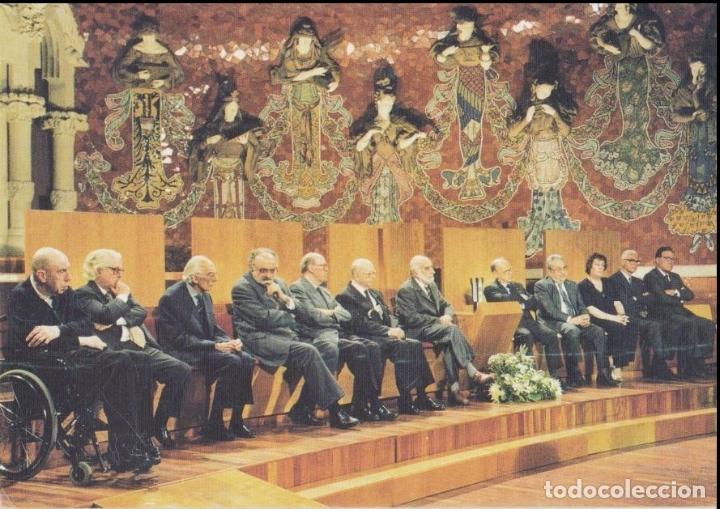 d93d6d65627a PALAU MÚSICA CATALANA, PREMI D'HONOR DE LES LLETRES CATALANES 2000 - ÒMNIUM  CULTURAL - CIRCULADA