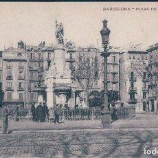 Postales: POSTAL BARCELONA - PLAZA DE PALACIO . Lote 171426919