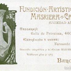 Postales: BARCELONA-MASRIERA Y CAMPINS-FUNDICIÓN ARTISTICA DE ESTATUAS-AÑO 1900-TARJETA ORIGINAL--MUY RARA. Lote 171440497