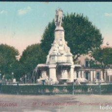 Postales: POSTAL BARCELONA - PLAZA PALACIO FUENTE MONUMENTAL Y GOBIERNO CIVIL - VENINI - 85. Lote 171497205