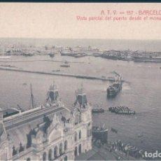 Postales: POSTAL A T V 157 BARCELONA - VISTA PARCIAL DEL PUERTO DESDE EL MONTE DE COLON. Lote 171580225