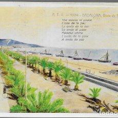 Postales: POSTAL * BADALONA, LA RAMBLA A PRIMERIES DEL SEGLE XX* 1986. Lote 172359035