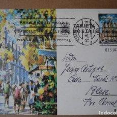 Postales: RAMBLA DE LAS FLORES. BARCELONA. CIRCULADA. Lote 172572897