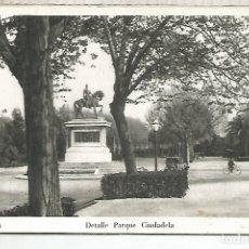 Postales: BARCELONA PARQUE CIUDADELA SIN ESCRIBIR. Lote 172701678