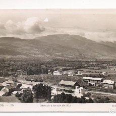Postales: AÑO 1947 - PUIGCERDA - 26 - BARONIA Y MONTE DE ALP - DOMENECH - TARJETA POSTAL. Lote 173034685