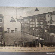 Postales: POSTAL SALA D'ESTUDI: BIBLIOTECA PEDAGÒGICA. BARCELONA. Lote 173168077