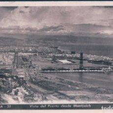 Postales: POSTAL BARCELONA - VISTA DEL PUERTO DESDE MONTJUICH - ZERKOWITZ 31 - CIRCULADA. Lote 173843319