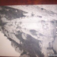 Postales: MONTSERRAT - ROSARIO MONUMENTAL .- QUINTO MISTERIO. Lote 173883008