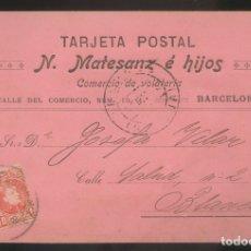 Postales: BARCELONA. *N. MATESANZ E HIJOS, COMERCIO DE GALLINAS. COMERCIO 10, BARCELONA* CIRCULADA 1908.. Lote 3599334