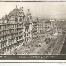 Postales: BARCELONA AV JOSE ANTONIO ESCRITA. Lote 173952857
