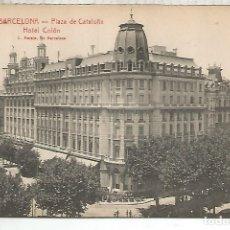 Postales: BARCELONA PLAZA DE CATALUÑA HOTEL COLON SIN ESCRIBIR. Lote 173959359