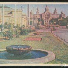 Postales: BARCELONA. *AVENIDA MARÍA CRISTINA Y PALACIO NACIONAL* ED. ARCHIVO ARTE SERIE C Nº 112. NUEVA.. Lote 3609748