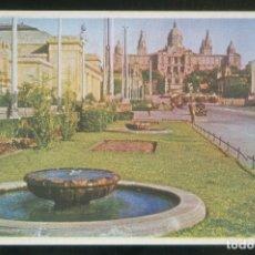 Postales: BARCELONA. *AVENIDA MARÍA CRISTINA Y PALACIO NACIONAL* ED. ARCHIVO DE ARTE SERIE C Nº 112. NUEVA.. Lote 9014673