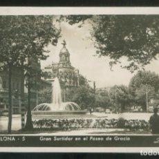 Postales: BARCELONA. *GRAN SURTIDOR EN EL PASEO DE GRACIA* ED. ZERKOWITZ Nº 5. NUEVA.. Lote 9014703