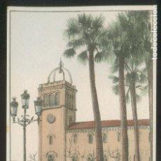 Postales: BARCELONA. *UNIVERSIDAD* ED. S.I.D.E. S.A. SERIE C59 Nº 7. NUEVA.. Lote 9016179