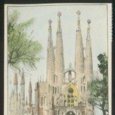 Postales: BARCELONA. *SAGRADA FAMILIA* ED. S.I.D.E. S.A. SERIE C59 Nº 3. NUEVA.. Lote 9016281