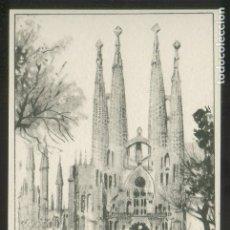 Postales: BARCELONA. *SAGRADA FAMILIA* ED. S.I.D.E. S.A. SERIE C59 Nº 3. NUEVA.. Lote 9016302