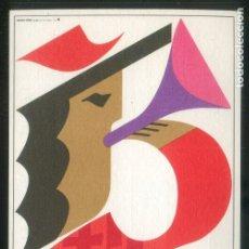 Postales: BARCELONA. *FESTES DE LA MERÇE 1965* ILUSTRADOR: *RAMON RIBAS ANDREU* NUEVA.. Lote 44341511